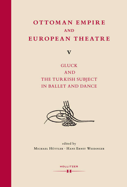 Группа авторов Ottoman Empire and European Theatre V недорого
