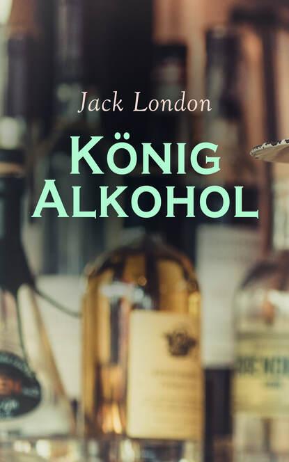 Джек Лондон König Alkohol джек лондон голиаф