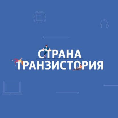Картаев Павел В России вышла улучшенная версия смартфона Nokia 7.2