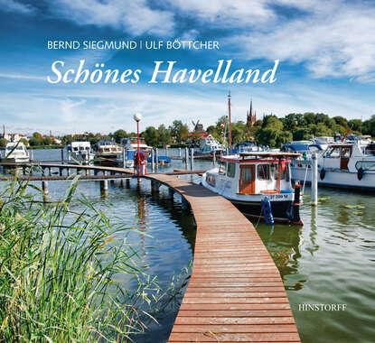 Bernd Siegmund Schönes Havelland недорого