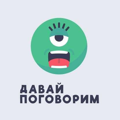 Анна Марчук 27 Плюсы и минусы работы в большой корпорации