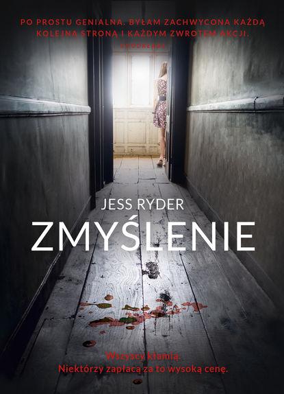 Jess Ryder Zmyślenie недорого