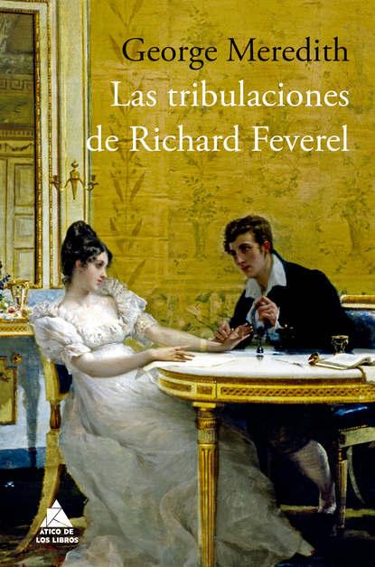 George Meredith Las tribulaciones de Richard Feverel george meredith las tribulaciones de richard feverel