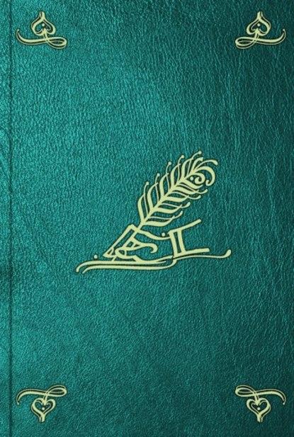 Фридрих Шиллер Разные сочинения. Том 8