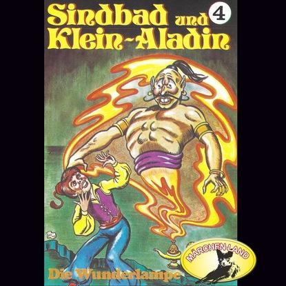 Rolf Ell Sindbad und Klein-Aladin, Folge 4: Die Wunderlampe недорого