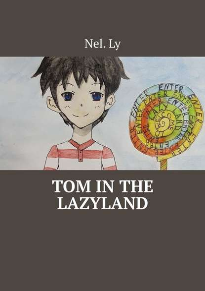 Nel.Ly Tom inthe Lazyland сумка to be by tom beret