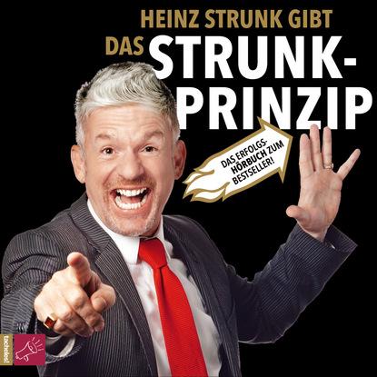 Фото - Heinz Strunk Das Strunk-Prinzip (gekürzt) stefan heller das k s v prinzip