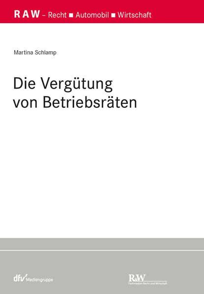 Martina Schlamp Die Vergütung von Betriebsräten отсутствует gesetz über die vergütung der rechtsanwältinnen und rechtsanwälte rechtsanwaltsvergütungsgesetz rvg