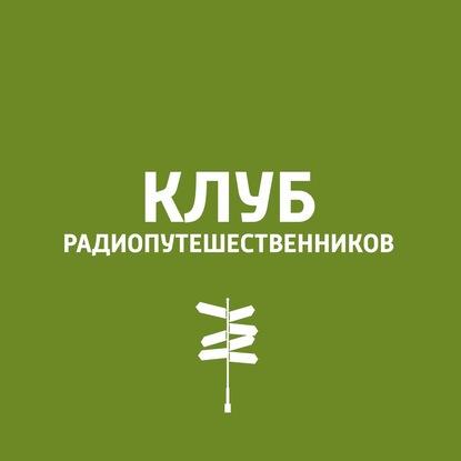 Прогулка по Саранску