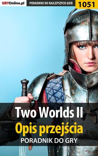 Artur Justyński «Arxel» Two Worlds II недорого