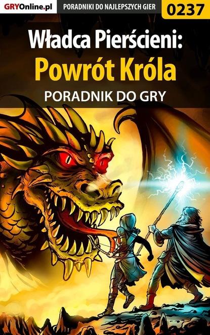 Paweł Turalski «turi» Władca Pierścieni: Powrót Króla paweł turalski turi władca pierścieni powrót króla