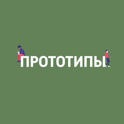 Комиксы «Приключения Тинтина»