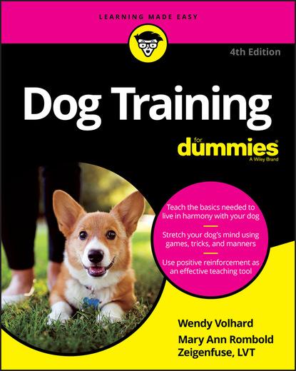 Wendy Volhard Dog Training For Dummies недорого
