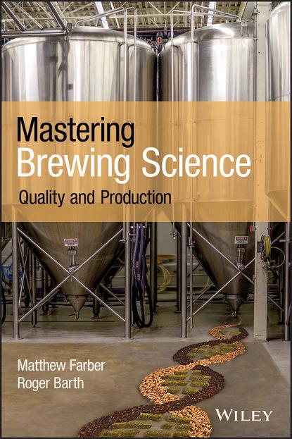 Matthew Farber Mastering Brewing Science mastering hypertalktm