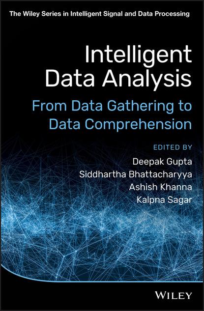 Группа авторов Intelligent Data Analysis