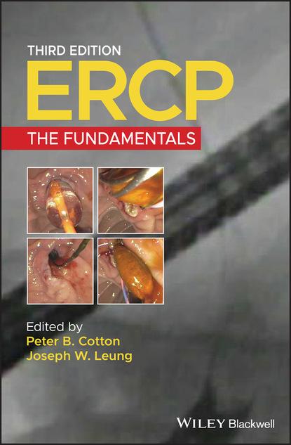 Группа авторов ERCP группа авторов scriptores physiognomoniae veteres