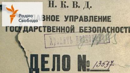 Игорь Померанцев Обыски, допросы, посадки - 06 октября, 2019