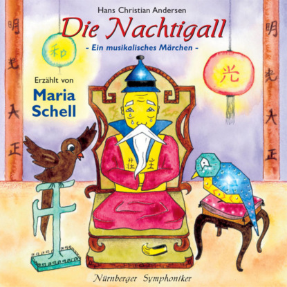 Ганс Христиан Андерсен Hans Christian Andersen: Die Nachtigall - Ein musikalisches Märchen недорого