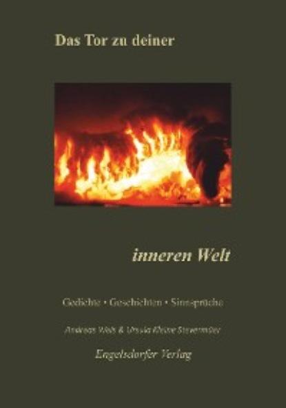 Andreas Weis Das Tor zu deiner inneren Welt недорого