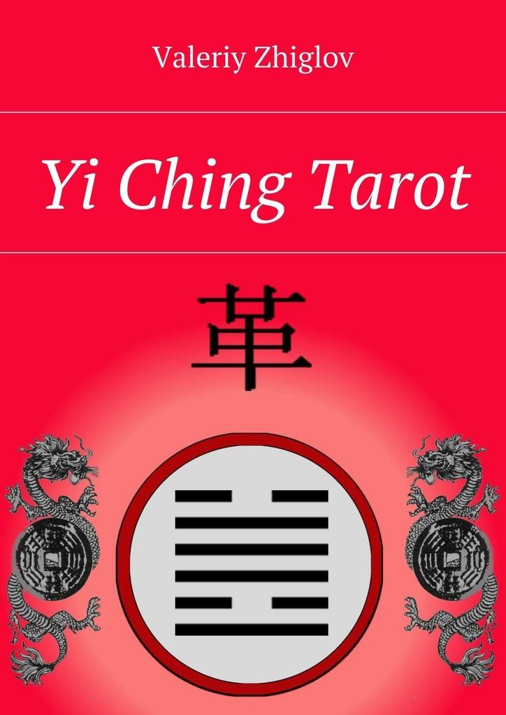 Yi Ching Tarot