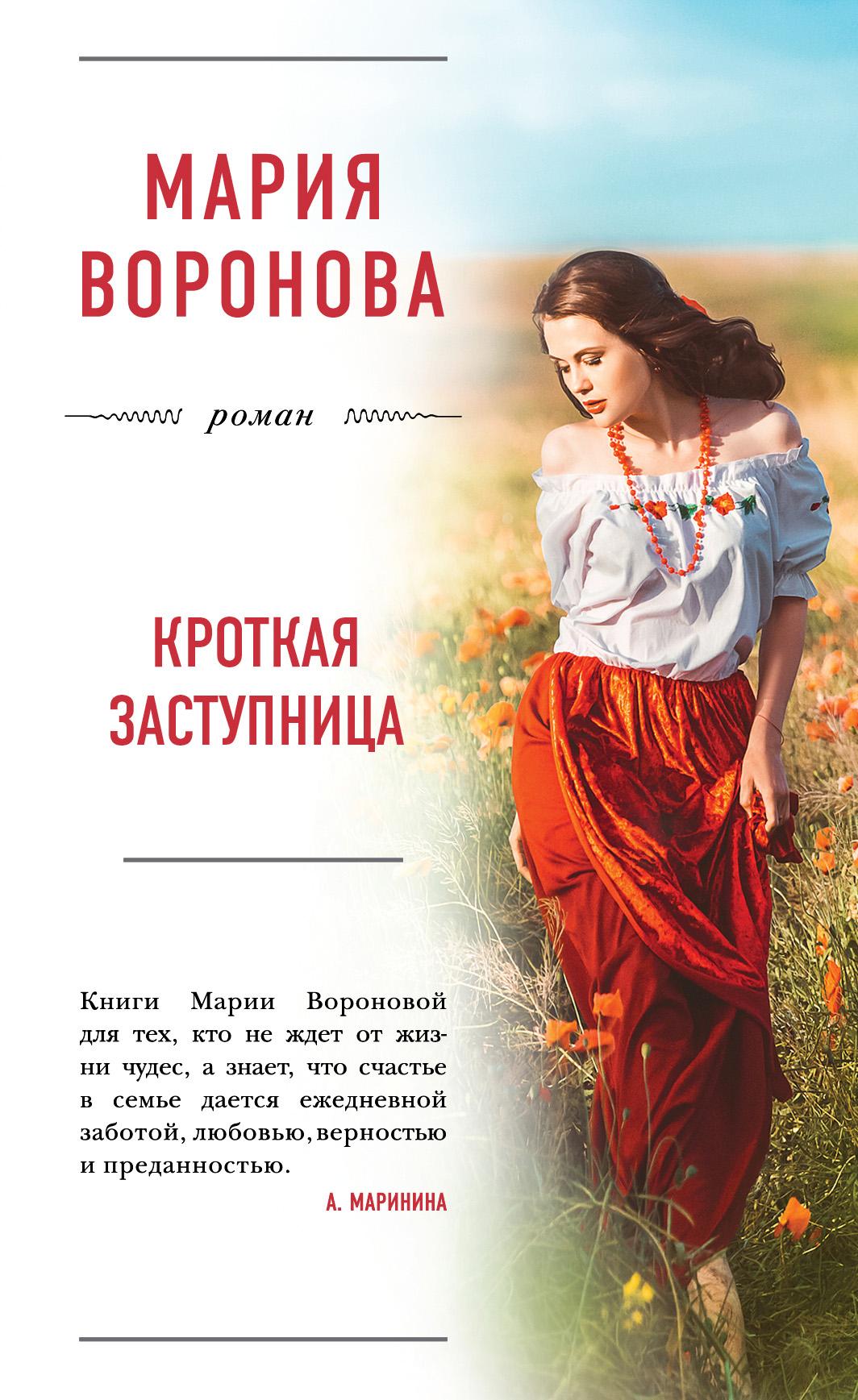 Астраханские девушки по вызову