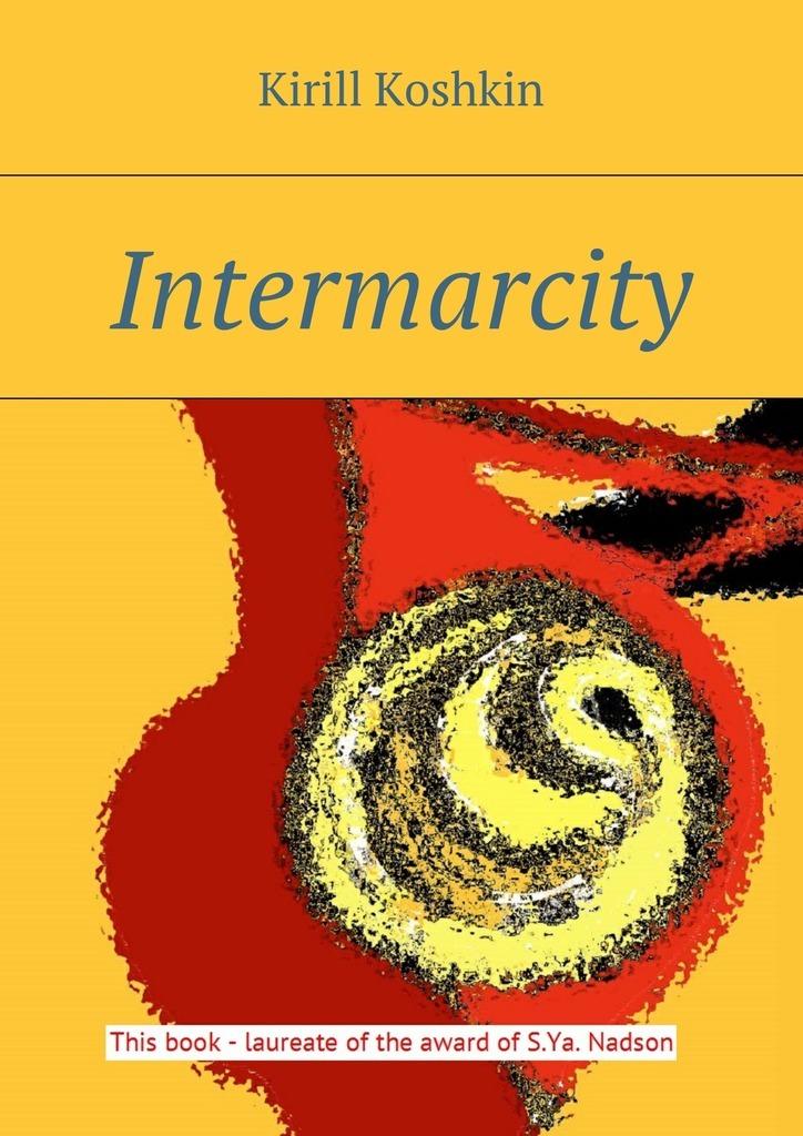 Intermarcity