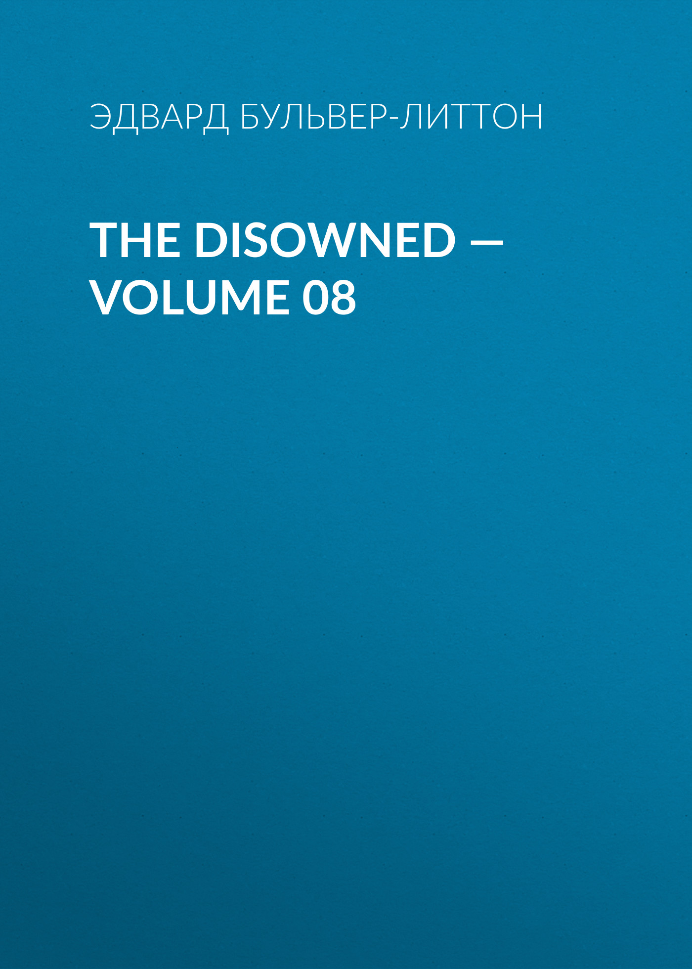 The Disowned — Volume 08