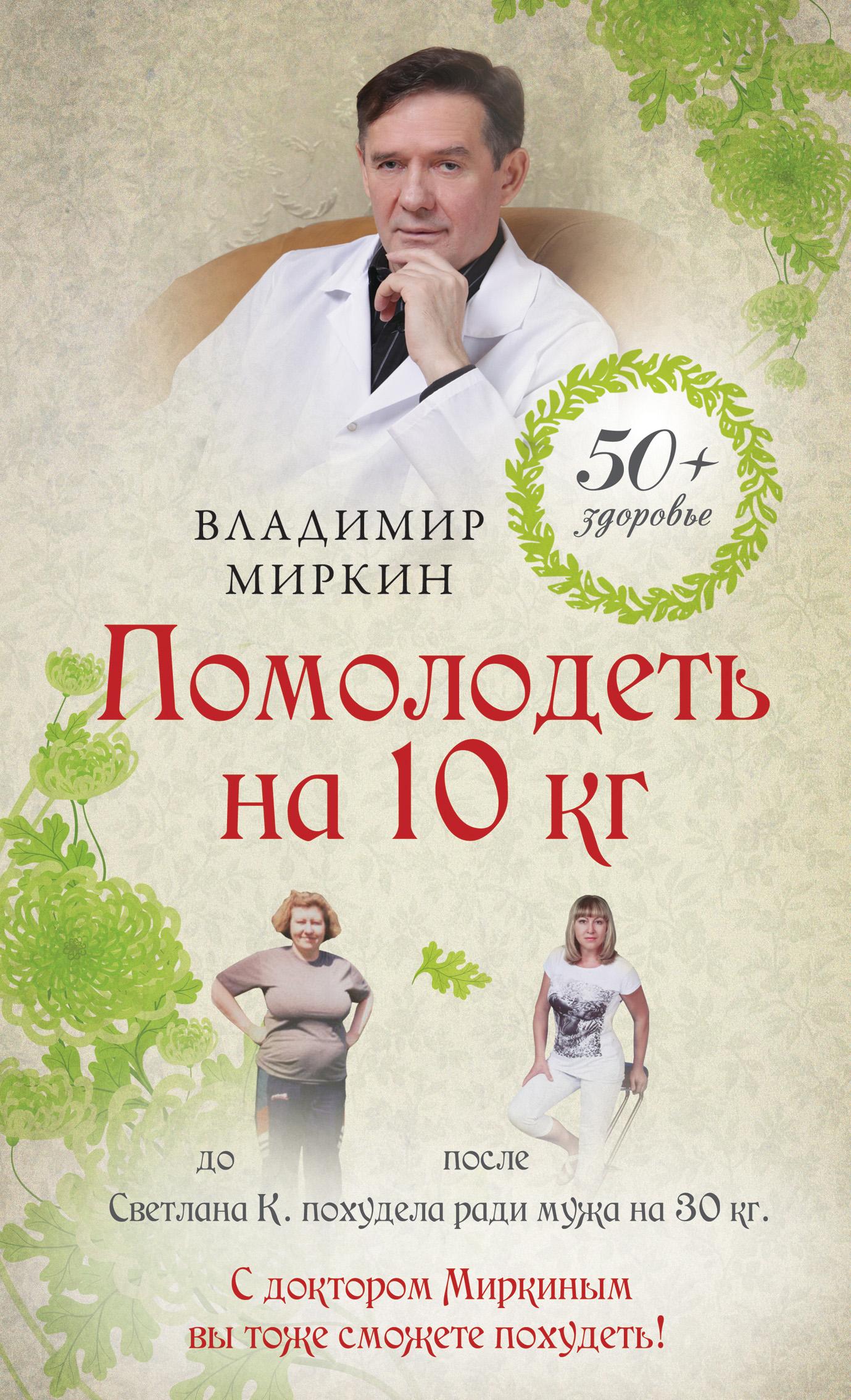 Екатерина маслова, уникальная #diet_программа: 5 рационов; 125.
