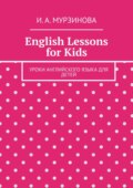 English lessons for kids. Уроки английского языка для детей