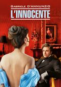 L'Innocente \/ Невинный. Книга для чтения на итальянском языке