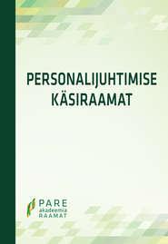Personalijuhtimise käsiraamat 2012. 2., täiendatud trükk