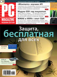Журнал PC Magazine\/RE №04\/2010