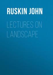 Lectures on Landscape