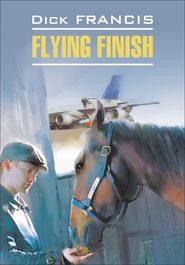 Flying finish \/ Бурный финиш. Книга для чтения на английском языке