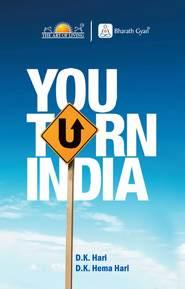 You Turn India