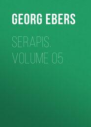 Serapis. Volume 05