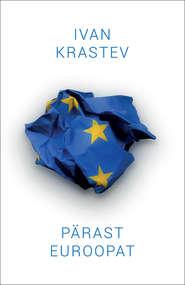 Pärast Euroopat