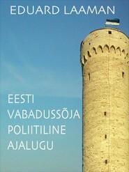 Eesti Vabadussõja poliitiline ajalugu