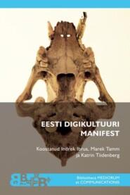 Eesti digikultuuri manifest