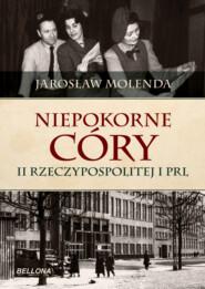 Niepokorne córy II Rzeczypospolitej i PRL