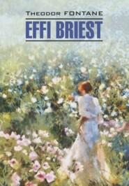 Effi Briest \/ Эффи Брист. Книга для чтения на немецком языке