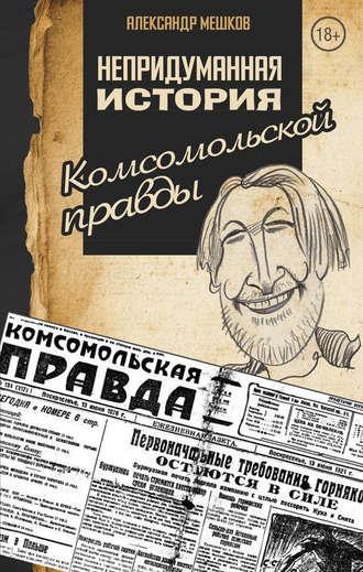 забавная хорошо сосет видео сообразили )))) моему
