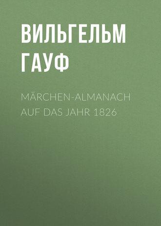 вильгельм гауф Märchen Almanach Auf Das Jahr 1826 читать