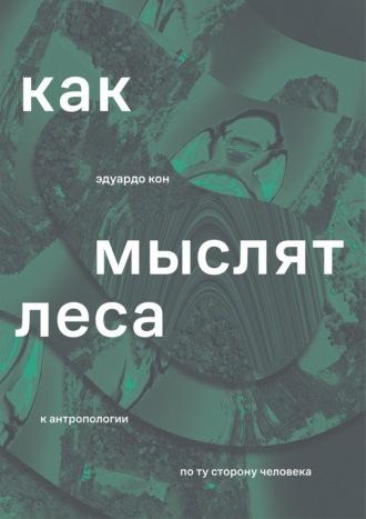 хоум кредит красноярск официальный сайт