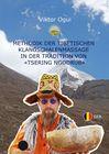 Methodik der Tibetischen Klangschalenmassage inder Tradition von «Tsering Ngodrub»