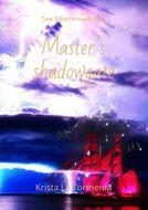 Master's shadowgate. Том 3.Восточныйбриз