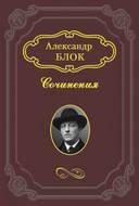 Михаил Александрович Бакунин