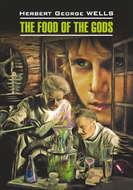 The Food of the Gods \/ Пища богов. Книга для чтения на английском языке
