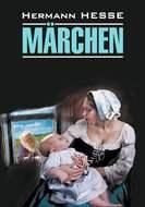 Märchen \/ Сказки. Книга для чтения на немецком языке