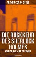 Die Rückkehr des Sherlock Holmes (Zweisprachige Ausgabe: Deutsch-Englisch)